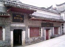 【原创】七律 天地人物(一三八七)中国历史文化名街之黎平翘街 - 阿海 - 阿海