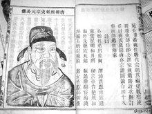中华相国录(转帖连载165)唐朝丞相许敬宗 - hubao.an - hubao.an的博客