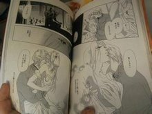 藤田和子漫画的漫画大全少儿老师学苑图片
