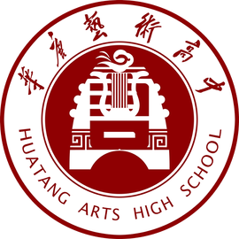 石家庄华唐艺术职业高中2015高中生留学加拿大图片