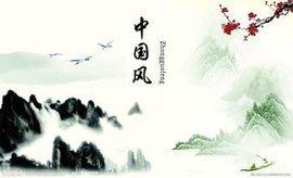 中国风轻音乐排行榜_中国风_360百科