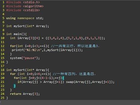 单片机c语言程序设计实训100例第二版_wcsstr对应c语言解决_c语言中 实参与对应参