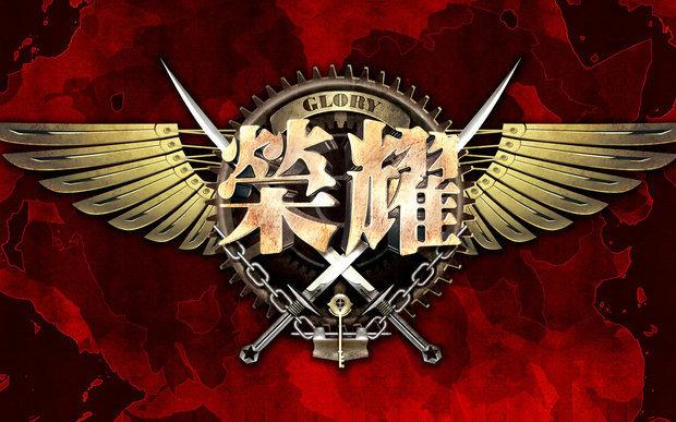 有没有大神能把全职高手荣耀战队标志上的字p成snh107