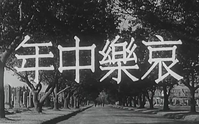 民间哀乐(唢呐独奏版曲谱