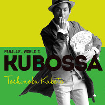 parallel world ii kubossa
