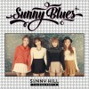 1st album part.b - sunny blues