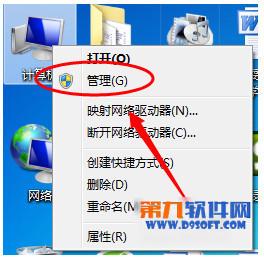 腾讯qq视频驱动器_QQ视频用不了QQ视频有摄像头打不开怎么办
