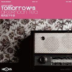 明天的下午茶2008年度创作女声音乐合辑