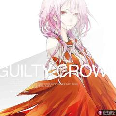 guilty crown vol.2 特典cd