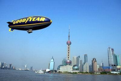 彩虹岛气球飞艇