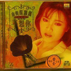 金装龙飘飘cd1·不想你
