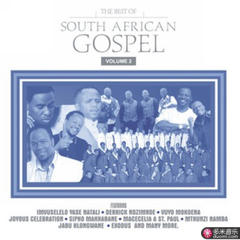 the best of south african gospel vol. 2