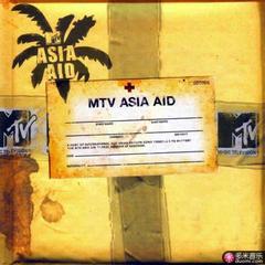 mtv asia aid 声援南亚慈善纪念特辑(台湾限量版)