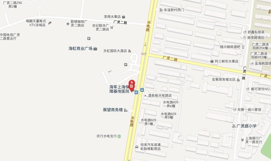上海市虹口区水电路652号.