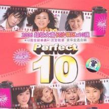 2006超级女声长沙唱区x10强
