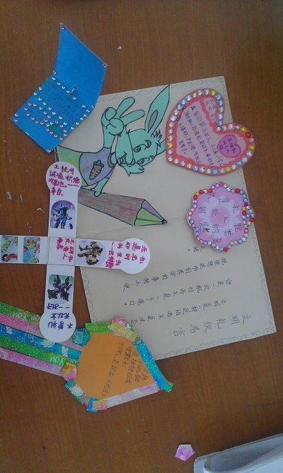 四小学小学生分数数学制作方法?_360v小学文明练习题贺卡年级图片