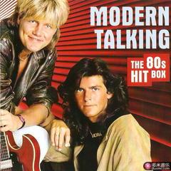 the 80s hit box