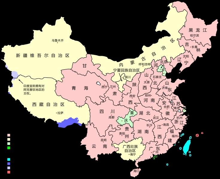 中华民国(台湾)实际控制的领土四极为: 极北:马祖列岛连江县东引乡西
