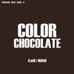 color chocolate-musiccube artist album #3