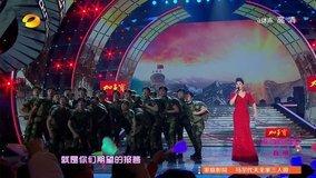 给家捎个话 湖南小年夜联欢晚会 现场版 2014/01/23