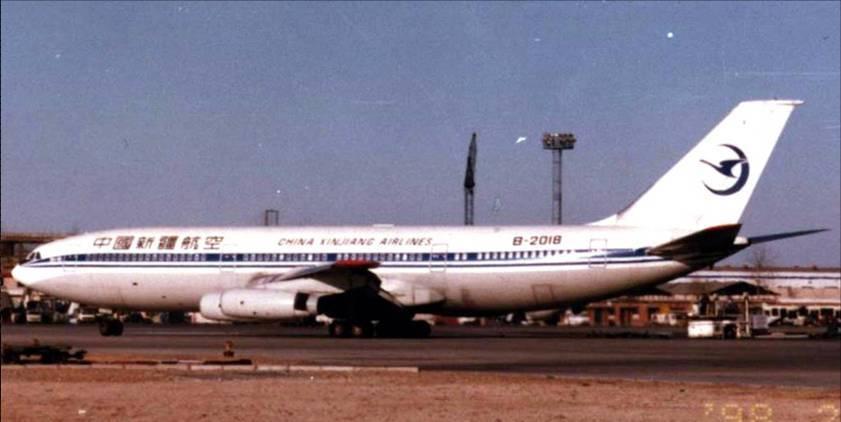 上海到新疆飞机多久