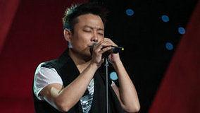 当爱已成往事 20130531 中国最强音第七期 现场版