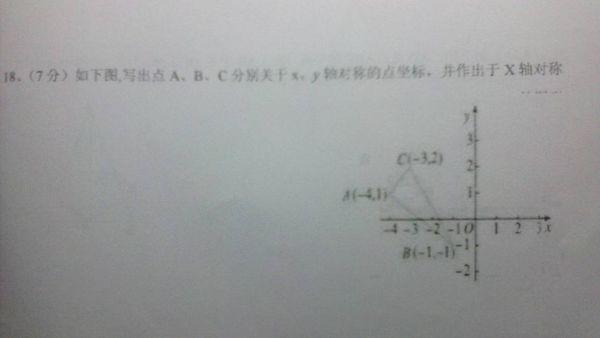 数学试卷难题5_360问答