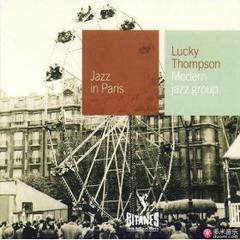 jazz in paris: modern jazz group