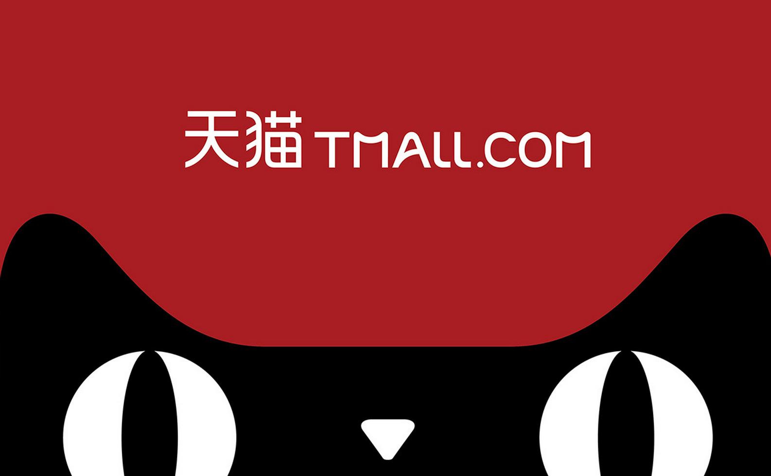 秋月电子【多图】_价格_图片- 天猫精选