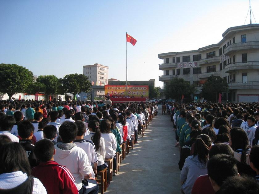 陆丰市东海第二中学