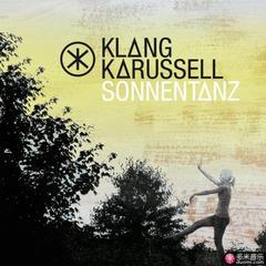 sonnentanz