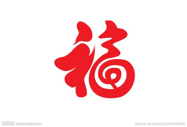 logo logo 标志 设计 矢量 矢量图 素材 图标 620_420