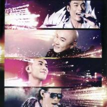 the big four 世界巡回演唱会-香港站