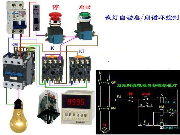 用6v直流继电器控制的延时关灯电路