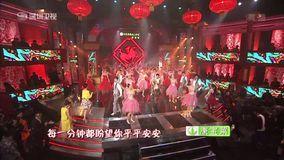 三百六十五个祝福 2014年代秀春节特别节目下 现场版