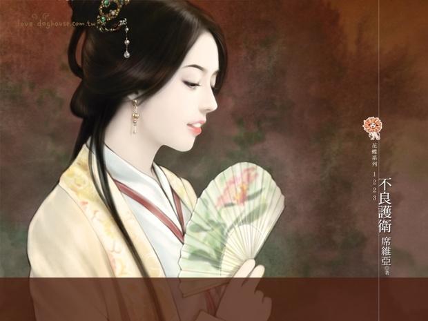我想要一张转手绘或立绘的一张古风女孩的图片