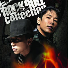 ��中x�家�x beyond-rock & roll collecton(3 cd)