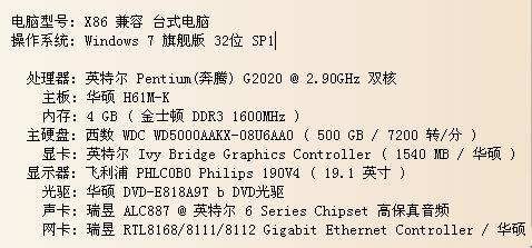 这台电脑办公配置,偶尔做做CAD树脂图40cad-布局图片