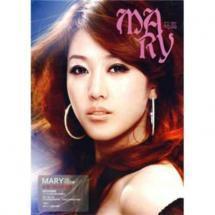 mary 马蕊同名专辑