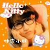 hello kitty(单曲)