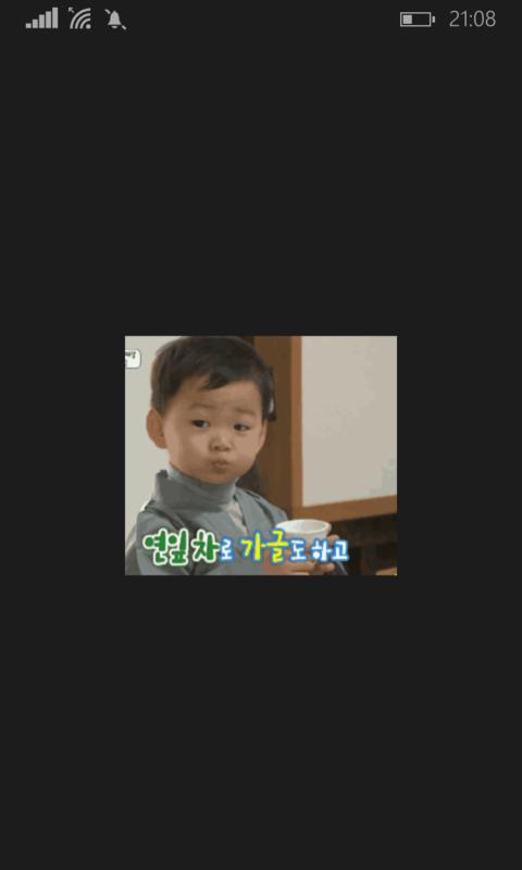 求韩国综艺节目里一个穿灰色衣服小孩喝茶动态