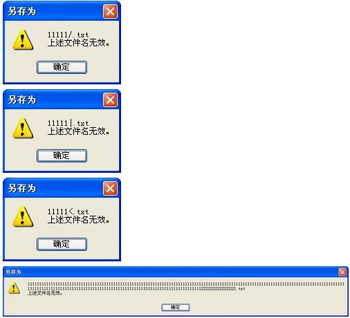 为什么电脑里的图片会变成无效图片文件?_36