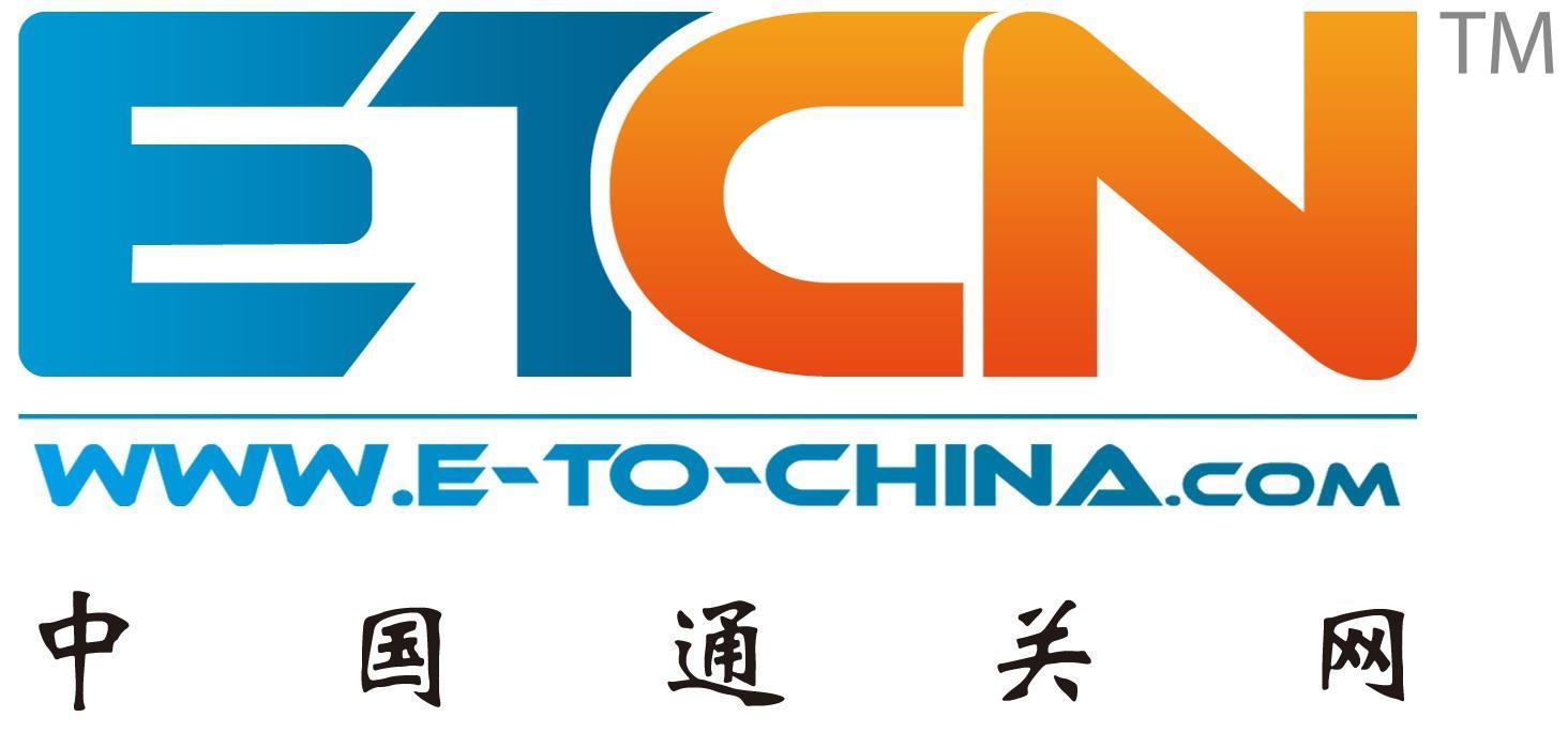 中国通关网logo