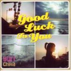 good luck to you(日本版)