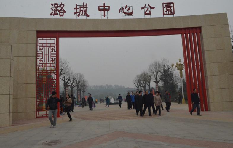 潞城到红旗渠路线图