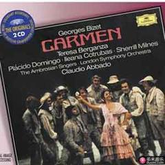 bizrtt-carmen part2