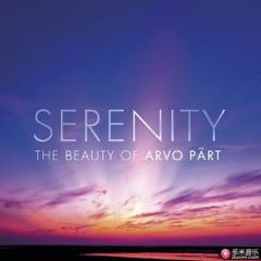 serenity - the beauty of arvo pär