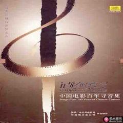 记忆的符号cd3 湖光山影