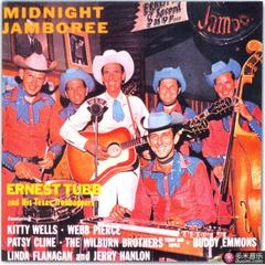 midnight jamboree