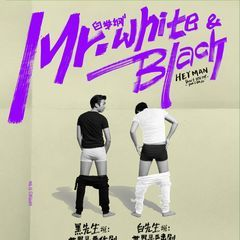 mr.white&mr.black